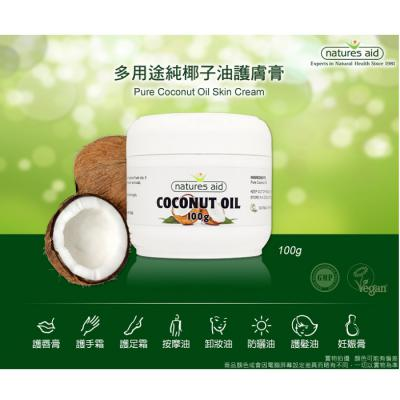 多用途純椰子油膏