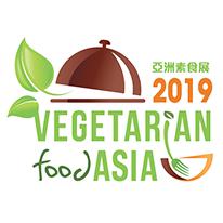亞洲素食展2019免費門票