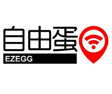 EZEGG 租用WiFi蛋折扣優惠