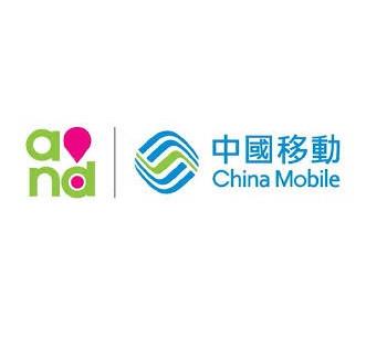 中移動4.5G本地/大灣區/大中華服務計劃