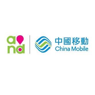 中國移動月費計劃優惠