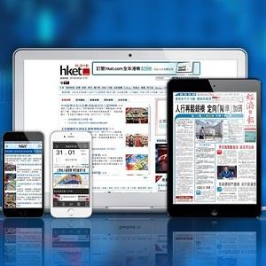 香港經濟日報集團刊物訂閱優惠
