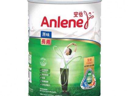限量產品﹕$100安怡長青高鈣低脂奶粉1.7kg