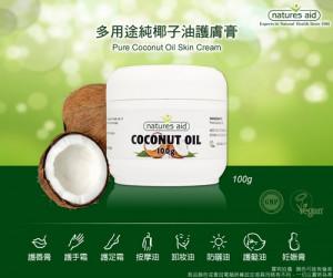 多用途純椰子油護膚膏 500