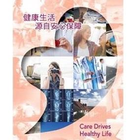 太平智康保危疾保險 8 折(可網上投保)
