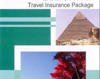 綜合旅遊網上投保5折優惠
