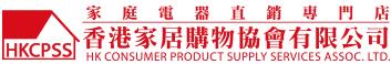HKGPSS logo-353x58