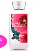 Bath and Body Works Midnight Pomegranate午夜石榴保濕滋潤身體乳液