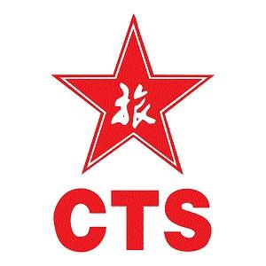 中國旅行社優惠