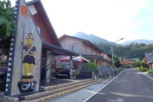 8月11日台灣部落生活體驗4天之旅