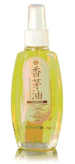 純天然香茅油