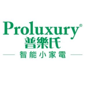 Proluxury 普樂氏產品系列