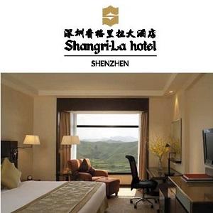 深圳香格里拉大酒店住宿優惠