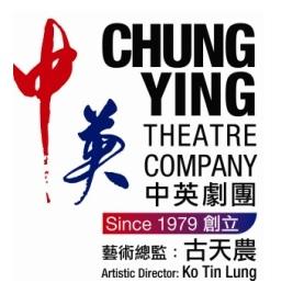 中英劇團9折優惠