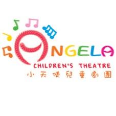 小白兔劇場之小雄雞不想睡覺純本地原創兒童音樂劇