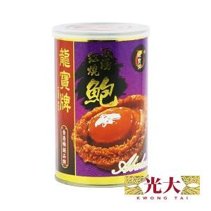 光大 - 光大龍寶優質頂湯紅燒鮑魚