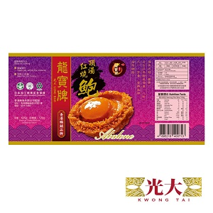 光大 - 光大龍寶優質頂湯紅燒鮑魚2