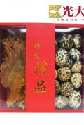 光大 - 精選禮盒 (鱈魚膠 + 冬菇)1