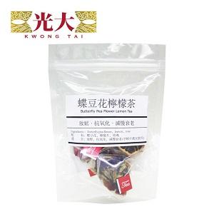 光大 - 蝶豆花檸檬茶