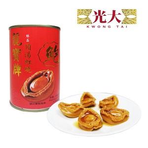 光大 - 頂湯紅燒鮑魚(5隻裝)