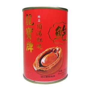 光大 - 頂湯紅燒鮑魚(5隻裝) 1