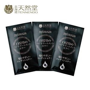 北海道天然堂 - 黑珍珠馬油染髮潤髮液黑色