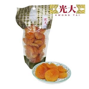 光大 - 杏脯1
