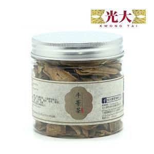 光大 - 牛蒡茶1