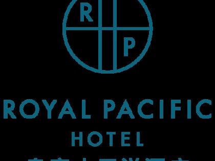 皇家太平洋酒店長期住宿計劃
