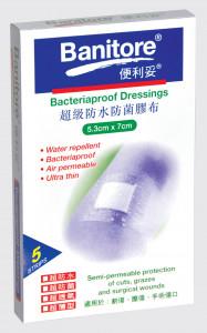 BI 14922 Bacteriaproof Dressings
