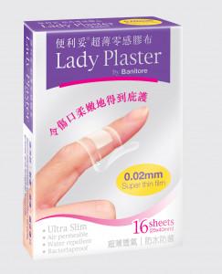 BI 14924 Lady Plaster 16's (204KB)
