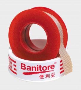BI 15401 Silk Adhesive Tape .5 inch