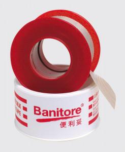 BI 15402 Silk Adhesive Tape 1 inch