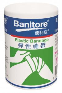 BI 82403 Elastic Bandage 3 inch