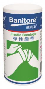 BI 82404 Elastic Bandage 4 inch