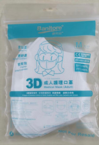 Banitore 3D M