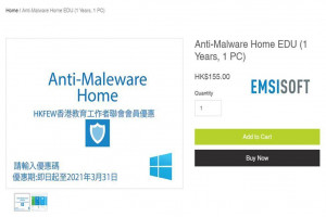 Emsisoft Anti-Malware Home02