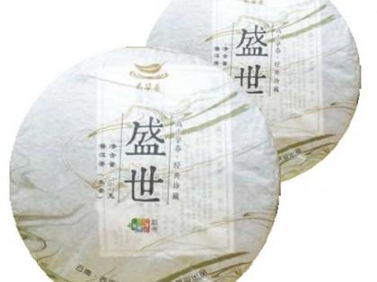 $80 勐海盛世普洱茶餅(生茶)