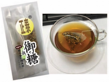 御糖100%紅心番石榴果茶(三角茶包獨立包裝)