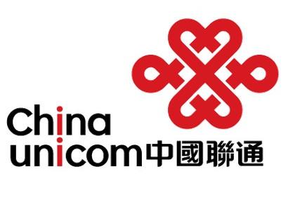 中國聯通月費計劃