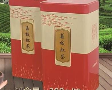 $100 荔枝紅茶