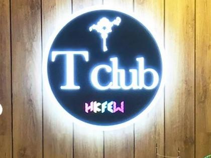T Club  8折