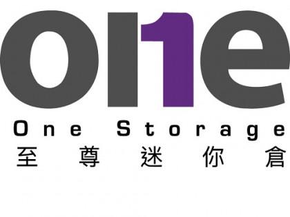One Storage至尊迷你倉