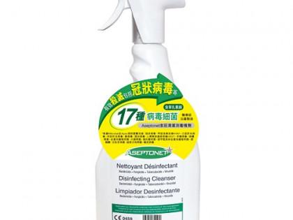 Aseptonet 清潔消毒產品 (買一送一)